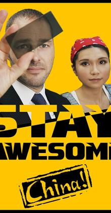Stay Awesome China (2019)
