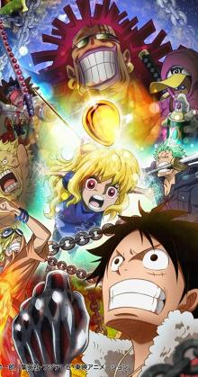 One Piece Heart Of Gold (2016)