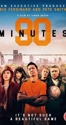 90 Minutes (2019)