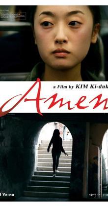 Amen (2011)