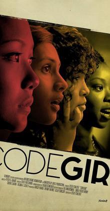 CodeGirl (2015)
