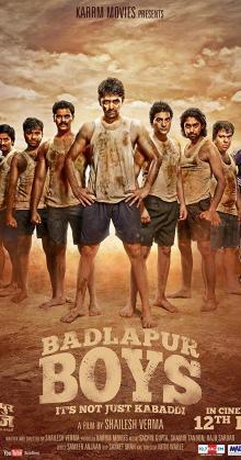 Badlapur Boys (2015)