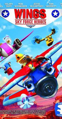 Wings Sky Force Heroes (2014)