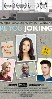 Are You Joking (2015)