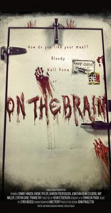 On the Brain (2016)
