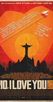 Rio I Love You (2014)