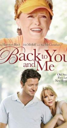 Back to You and Me (2005)