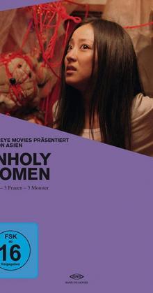 Unholy Women (2006)