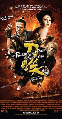 The Butcher the Chef and the Swordsman (2010)
