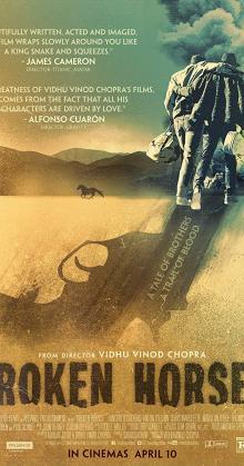 Broken Horses (2015)