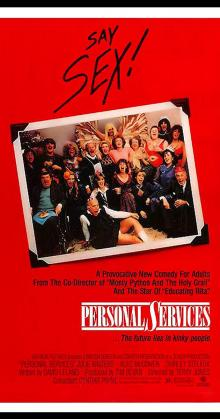 Personal Services (1987)