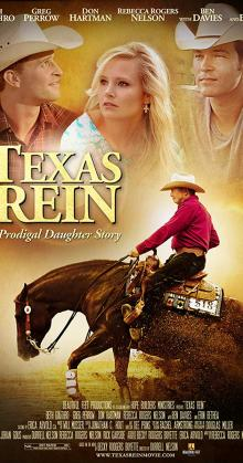 Texas Rein (2016)