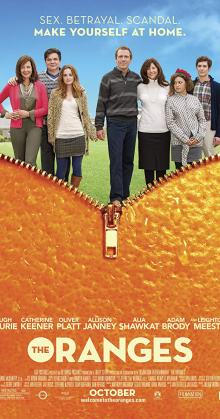 The Oranges (2011)