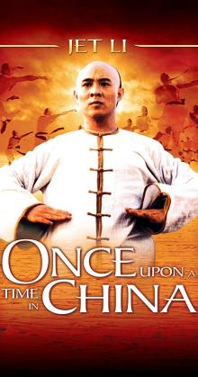 Once Upon A Time In China 5 (1994)