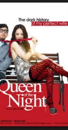 Queen Of Night (2013)