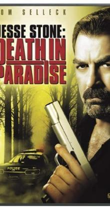 Jesse Stone Death In Paradise (2006)