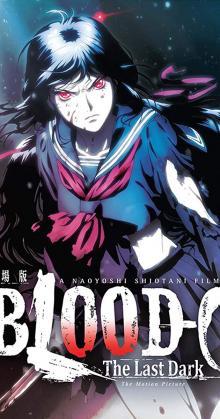 Blood C The Last Dark (2012)
