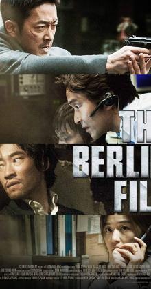 The Berlin File (2013)