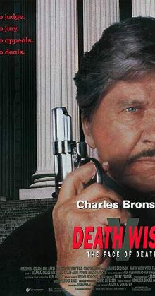 Death Wish V The Face of Death (1993)