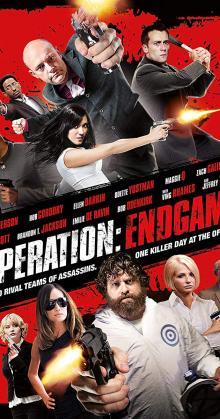 Operation Endgame (2010)