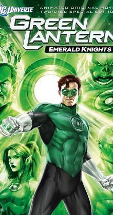 Green Lantern Emerald Knights (2011)