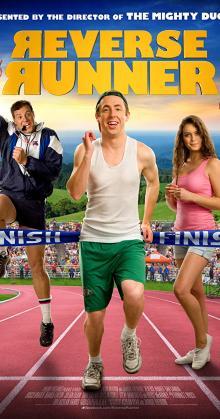 Reverse Runner (2013)