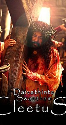 Daivathinte Swantham Cleetus (2013)