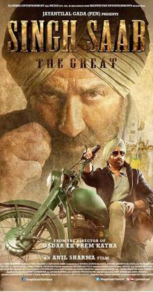 Singh Saab The Great (2013)