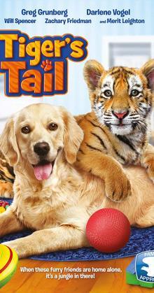 A Tigers Tail (2014)