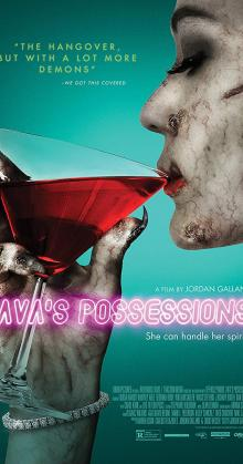 Avas Possessions (2015)