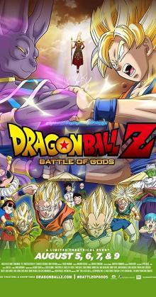 Battle of Gods (2014)