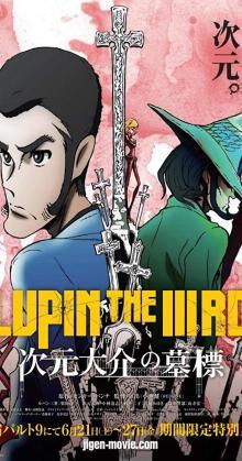 Lupin the Third Jigens Gravestone (2014)