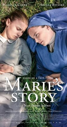 Maries Story (2014)