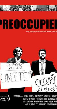 Preoccupied (2014)