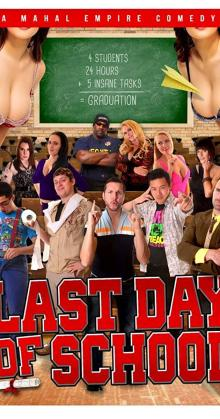 Last Day of School (2016)