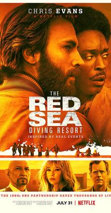 Operation Brothers (The Red Sea Diving Resort) (2019)