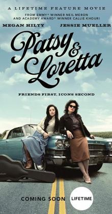 Patsy and Loretta (2019)