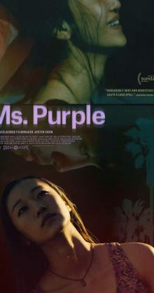 Ms  Purple (2019)
