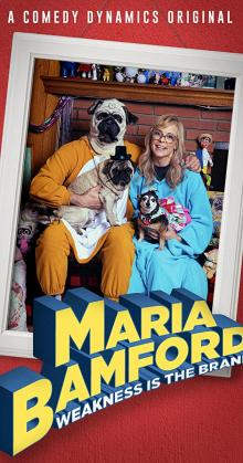 Maria Bamford Weakness Is The Brand (2020)