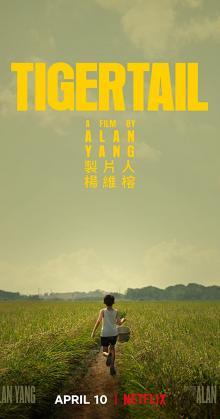 Tigertail-(2020)