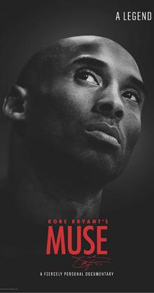 Kobe Bryants Muse (2015)