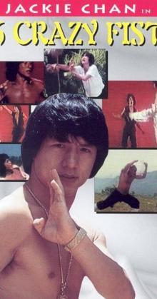 36 Crazy Fists (1977)
