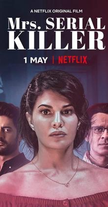 Mrs Serial Killer (2020)