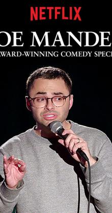 Joe Mandes Award Winning Comedy Special (2017)