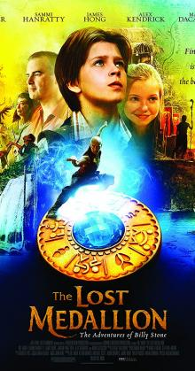The Lost Medallion (2013)