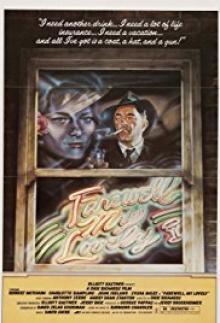 Farewell My Lovely (1975)