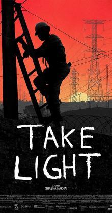 Take Light (2018)