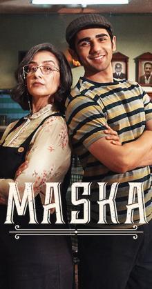 Maska (2020)