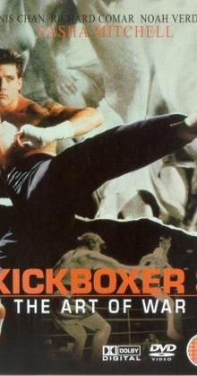 Kickboxer 3 The Art of War (1992)