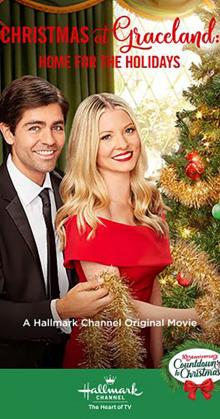 Christmas at Graceland Home for the Holidays (2019)